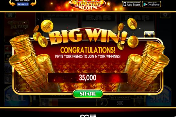 Blazing 7s Slots