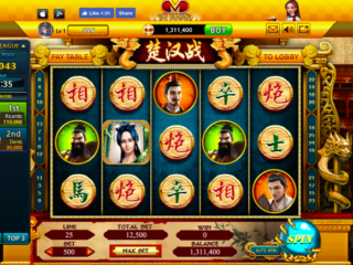 Screen Shot 2017 09 28 at 11.14.52 AM 320x240 Download Casino Slot Machine Games